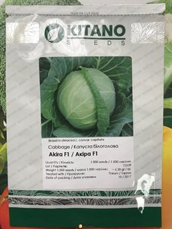 Семена капусты Акира F1 1000 шт - фото 7513