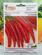 Семена перца горького Каенский 10 г