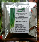 Семена лука на перо  Кими F1 10 000 шт
