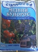 Медный купорос (300 гр)