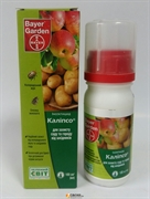 Калипсо® 480 SC, к.с  (100мл)