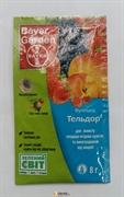 Тельдор® 50 WG, в.г.  (8г)