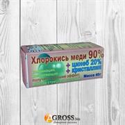 Хлорокись меди 90% + цинеб 20% + кристаллин (40г)